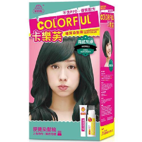 卡樂芙 優質染髮霜-霧感灰綠(A劑50g/B劑50g/盒)