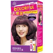 《卡樂芙》優質染髮霜-覆盆紫莓(A劑50g/B劑50g/盒)
