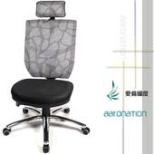 《aaronation 愛倫國度》aaronation 愛倫國度-旗艦款新型科技椅座辦公椅-三色可選AM-518(AM-518-UB-L-HX-灰)