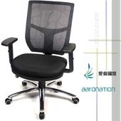 《aaronation 愛倫國度》aaronation 愛倫國度-旗艦款新型科技椅座辦公椅-三色可選AM-518(AM-518-UB-L-XF-紅)