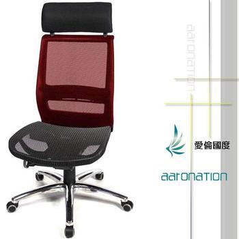 《aaronation 愛倫國度》aaronation 愛倫國度-專利椅座鋁合金腳電腦椅-五色可選AM-947(AM-947-OT-L-HX-紅)