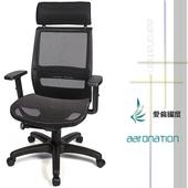 《aaronation 愛倫國度》aaronation 愛倫國度-第二代專利椅座電腦椅-五色可選AM-947(AM-947-OT-P-HF-藍)