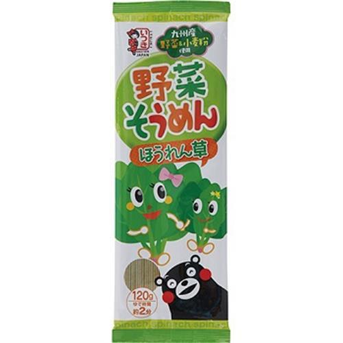 日本 熊本蔬菜麵(菠菜-120g)