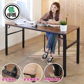 《BuyJM》工業風低甲醛防潑水160公分穩重型工作桌/附插座/電腦桌(柚木色)
