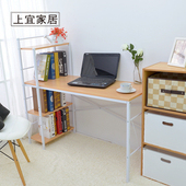 《上宜家居》原木雙向電腦桌 書桌 收納桌 辦公桌 工作桌 學生桌 桌子