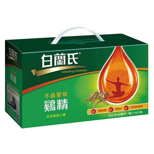 白蘭氏 冬蟲夏草雞精提把包(70g*18入)
