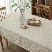 田園青草桌巾