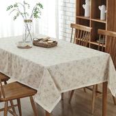 《【巴芙洛】》田園青草桌巾(140X180cm)