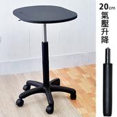 《凱堡》活動升降桌 (特規20公分升降) 工作桌學習桌移動桌