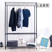 《上宜家居》三層單桿 烤漆黑衣櫥組45X120X180cm(附天空藍布套)波浪架 衣櫥架 鐵力士架 鐵架 烤漆