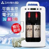 《ZANWA晶華》可調溫控冷熱兩用電子行動冰箱/冷藏箱/保溫箱/孵蛋機(CLT-12W)
