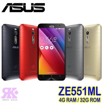 ASUS ZenFone 2 ZE551ML (4+32G) 5.5吋四核LTE智慧手機-贈專用皮套+9H鋼保+手機支架+韓版包+奈米噴劑(科技銀)