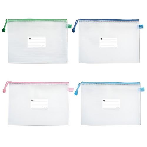 多功能網狀拉鍊袋(A4)