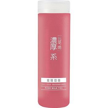 純萃喝 濃厚系-玫瑰奶茶乳飲品(275ml)