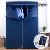 《上宜家居》電鍍 六層 雙桿衣櫥組45X120X180cm(附寶藍布套) 波浪架 鐵架 鍍鉻 層架