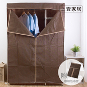 《上宜家居》電鍍 六層 雙桿衣櫥組45X120X180cm(附咖啡布套) 波浪架 鐵架 鍍鉻 層架