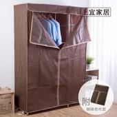 《上宜家居》電鍍 六層 單桿衣櫥組45X120X180cm(附咖啡布套) 波浪架 鐵架 鍍鉻 層架