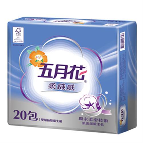 五月花 柔織感抽取式衛生紙(100抽*20包)