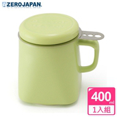 《ZERO JAPAN》陶瓷泡茶馬克杯(奇異果) 400cc