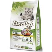 《長紅》貓食亮毛配方(海鮮總匯風味1.5KG)