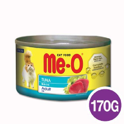 Me-O咪歐 貓罐(鮪魚口味170克)