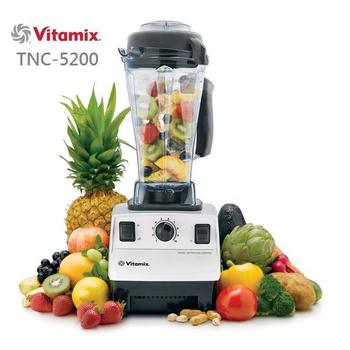 【Vitamix】 【限量特殺】美國 TNC 5200 全營養調理機 精進型 公司貨 全機保7年