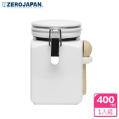 《ZERO JAPAN》方形密封罐(白)400cc