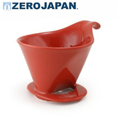 《ZERO JAPAN》典藏陶瓷咖啡漏斗(大)(蕃茄紅)