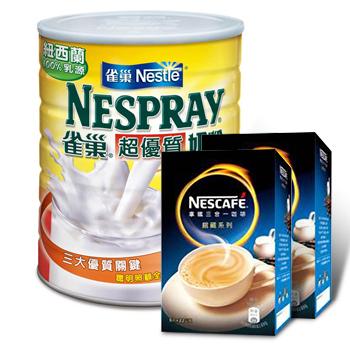雀巢 超優質奶粉買1送2超值組(1.6kg/罐送三合一館藏拿鐵5入*2盒)