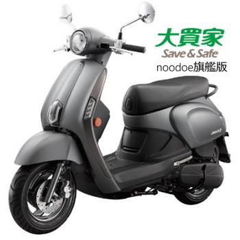 KYMCO光陽機車 NEW Many 110旗艦版noodoe車聯網-2017全新車(SE22CC)(霧鑽銀)