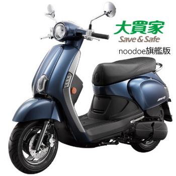 KYMCO光陽機車 NEW Many 110旗艦版noodoe車聯網-2017全新車(SE22CC)(灰銀藍)