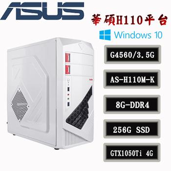 《華碩平台》開學首選 Intel第7代 G4560雙核 8G-D4 / 256G / 4G獨顯 桌上型電腦(AS702)
