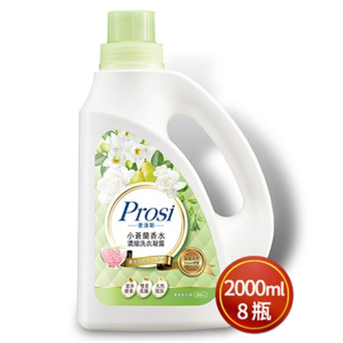 《普洛斯Prosi》香水洗衣凝露(小蒼蘭蜜絲*2000ml*8瓶)