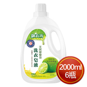 《御衣坊》天然洗衣皂液(檸檬油*2000ml*6瓶)