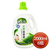 《御衣坊》天然茶皂素洗衣皂液(2000ml*6瓶)