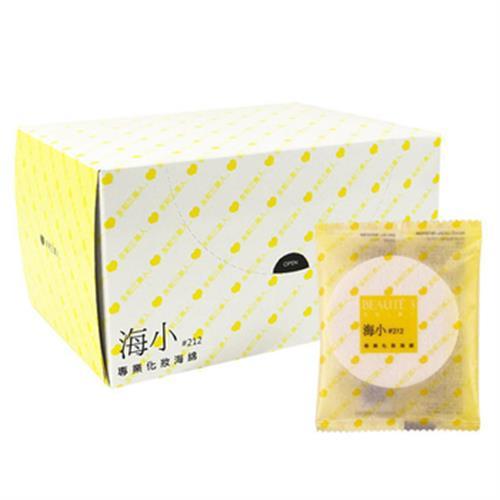 永和三美人 212化妝用海綿盒裝(61mm+/12入/盒)
