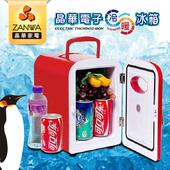 《ZANWA晶華》冷暖兩用電子行動冰箱/冷藏箱/保溫箱(CLT-05R)