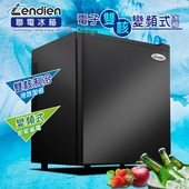 《LENDIEN聯電》電子雙核變頻式冰箱/冷藏箱/小冰箱(LD-46SB)