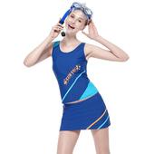 《SAIN SOU》戲水/沙灘/踏浪大女 三件式 泳裝/泳衣-附泳帽A93622(M)下單即贈襪子2雙,同訂單滿800再送冰涼巾