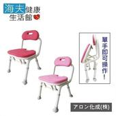 《日華 海夫》安壽 單手折疊式 小空間使用型 洗澡椅(粉紅色)