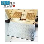 《日華 海夫》可攜式 鋁合金 單片式斜坡板 台灣製 (長58cm、寬35cm)