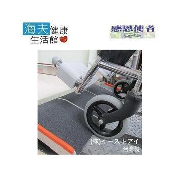 《日華 海夫》可攜式 鋁合金 單片式斜坡板 40cm 台灣製 (坡道長40cm、寬69.5cm、高5cm)
