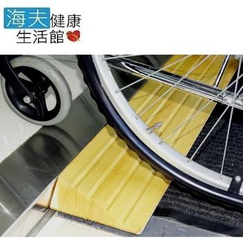 《日華 海夫》木製門檻斜坡板 楊木 原木製作 台灣製(高5cm、寬80cm)(深褐色)