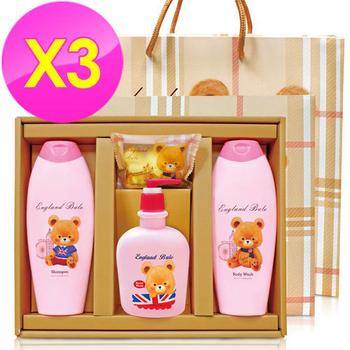 英國貝爾 香氛SPA禮盒-1洗1沐1洗手1皂(含紙袋)(3盒入)