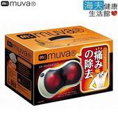 《【muva 海夫】》3D多點溫感揉捏枕