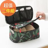 《韓版》禾風超質感加厚防潑水 內衣 收納包(二入組)(神秘黑+清新白)