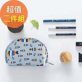 《韓版》可愛繽紛防潑水輕便貝殼 化妝包(4色)-二入組(檸檬+魚兒)