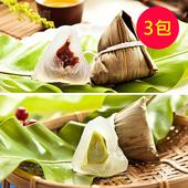 《樂活e棧》包心冰晶Q粽子(6顆/包,共3包)(紅豆1包+抹茶2包)