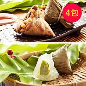 《樂活e棧》南部土豆 素食粽+包心冰晶Q粽子-抹茶(6顆/包)(土豆粽2包+抹茶2包,共4包)