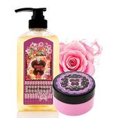 《【即期品】Romantic Rose》洗髮護髮組(洗髮凝膠+護髮素)